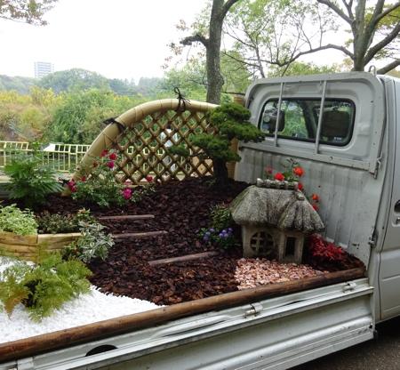 Japanese Garden Truck