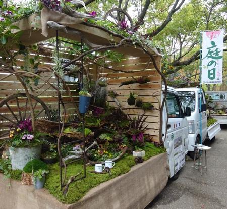 Garden Truck in Japan