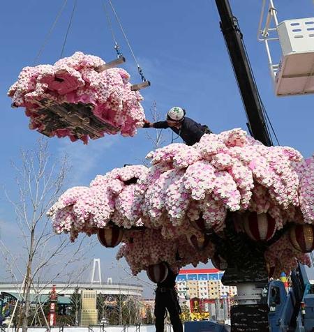 LEGOLAND Japan Cherry Blossom Tree