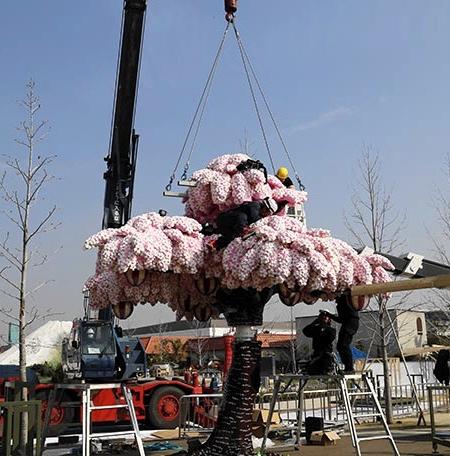 LEGOLAND Cherry Blossom Tree