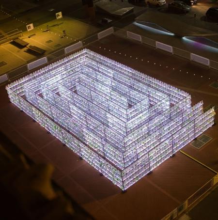 Plastic Labyrinth