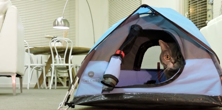Camping Tents for Cats