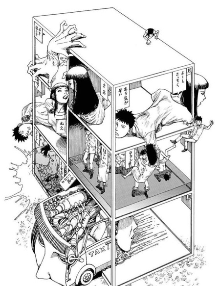 Shintaro Kago 3D Manga