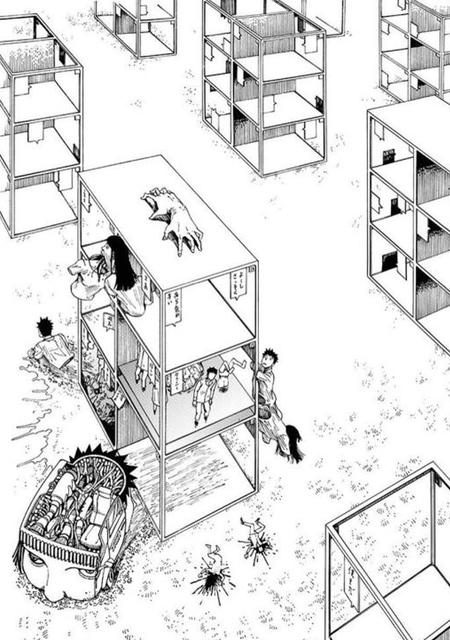 Shintaro Kago Manga