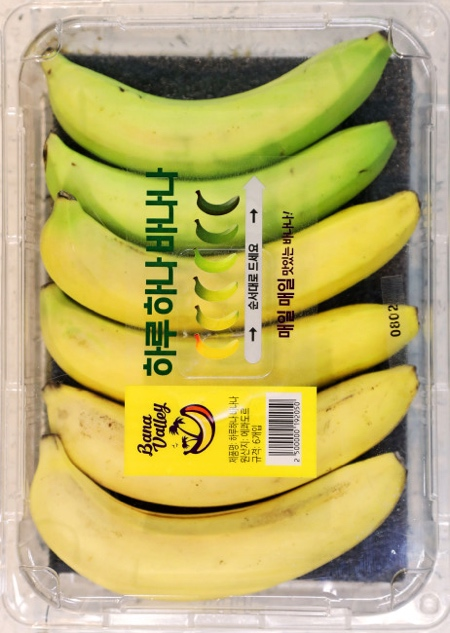 Banana a Day Packaging