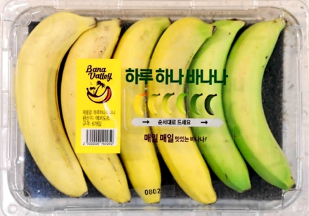 E-Mart Banana Packaging