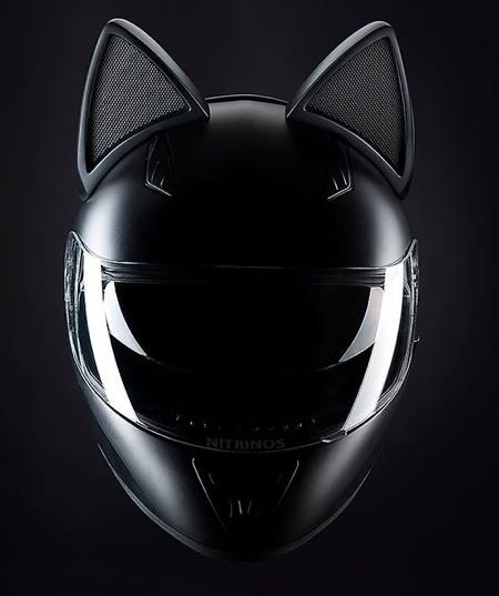 Russian Cat Ears Helmet