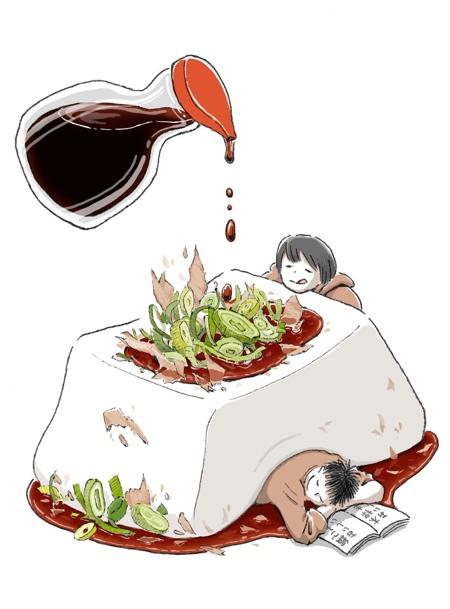 Maruimichi Food Art