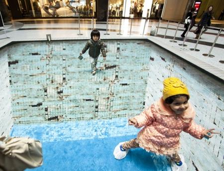 Pool Illusion Carpet
