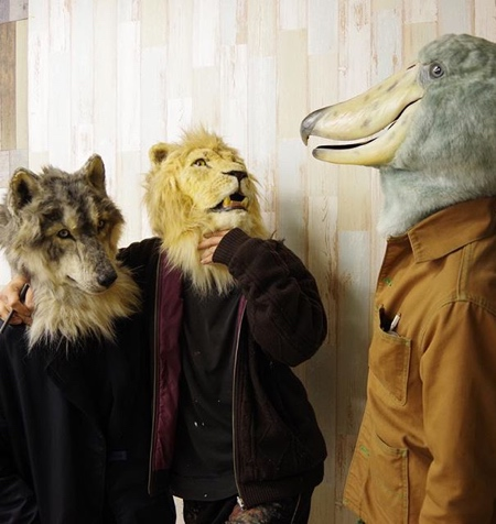 Realistic Animal Masks