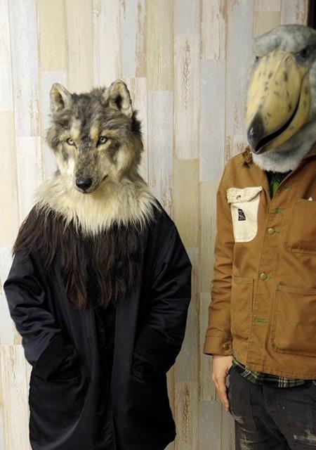 Kamonohashizokei Animal Mask