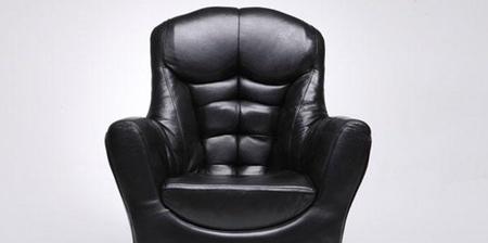 Muscular Chair