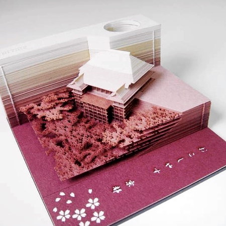 3D Note Pad