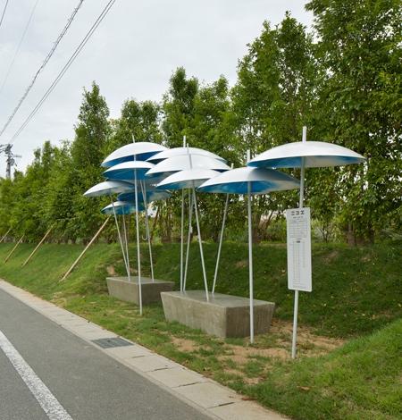 Umbrella Bus Stop