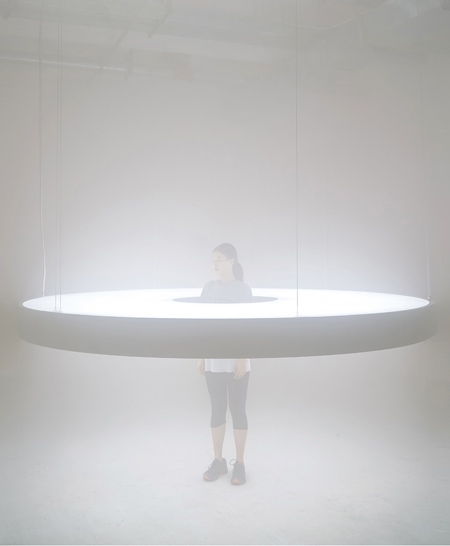 Giant Halo Lamp