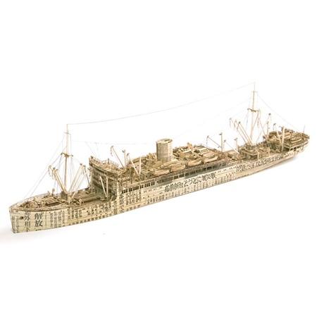 Atsushi Adachi Battleship
