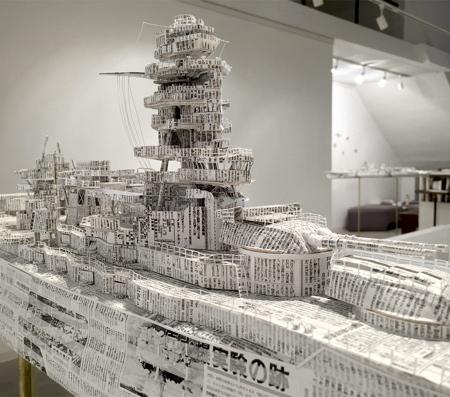 Newspaper Battleship