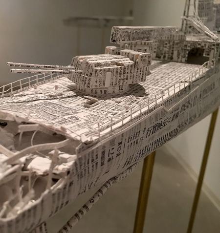 Atsushi Adachi Newspaper Battleship