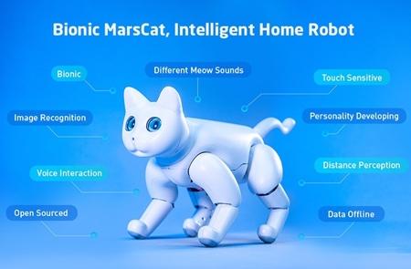 Bionic Pet Cat