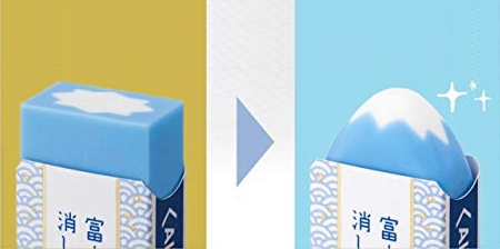 Mountain Eraser