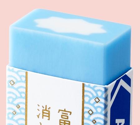 Japanese Eraser
