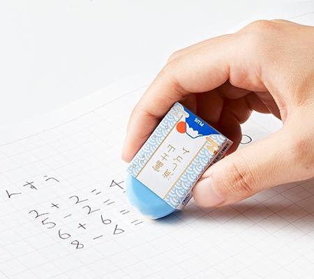 Mountain Top Eraser