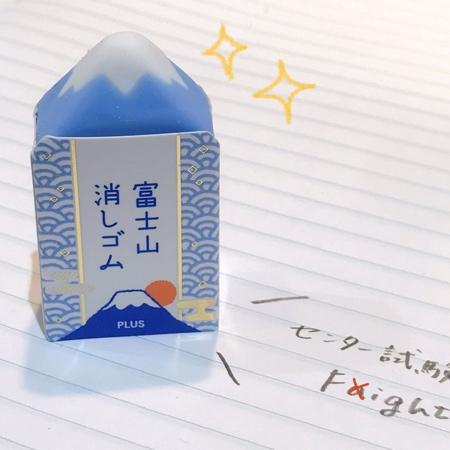 Eraser from Japan