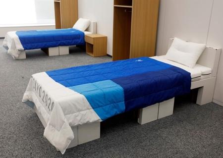 2020 Tokyo Olympics Cardboard Beds