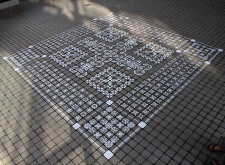 Carpet Graffiti