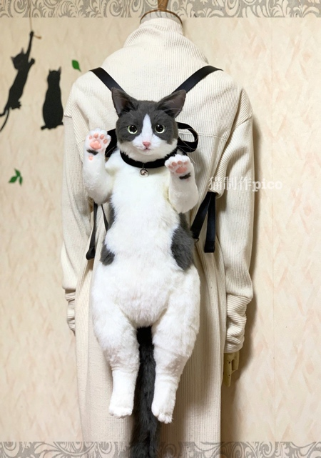 Realistic Cat Backpack