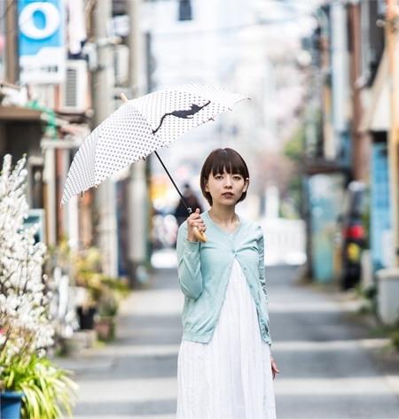 Tails Umbrella