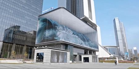 Giant Wave Billboard