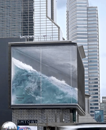 Wave Billboard