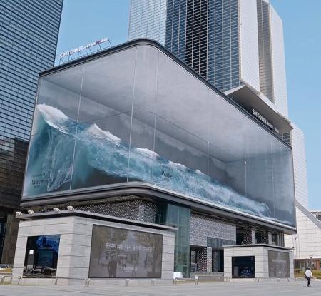 Wave Billboard in Korea