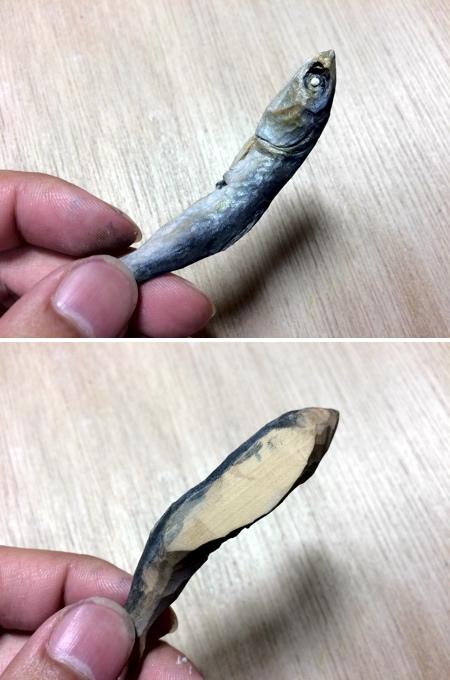 Seiji Kawasaki Wood Carving