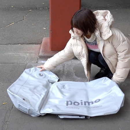 poimo Inflatable Scooter