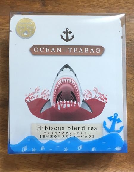 Hibiscus Blend Tea by Ocean TeaBag