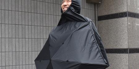 Umbrella Jacket