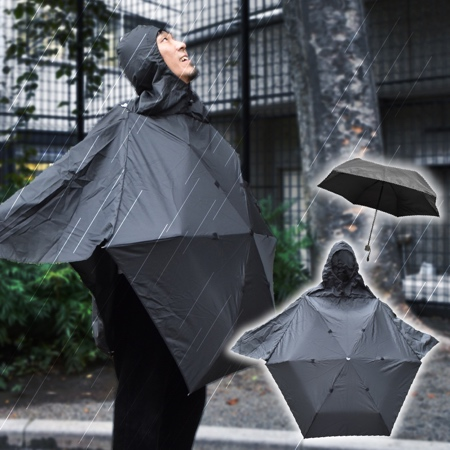 Jacket Umbrella