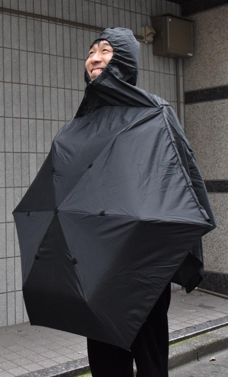 Umbrella Rain Jacket