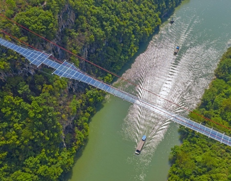 Glass Floor Bridge