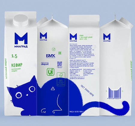 Milgrad Milk Packaging