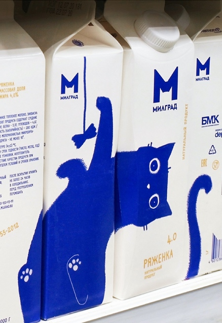 Russian Milk Packaging