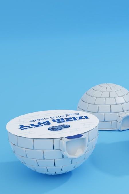 Frozen Yogurt Packaging