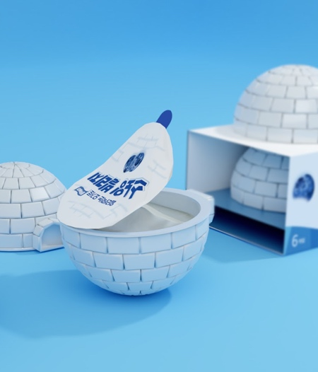 Yogurt Packaging