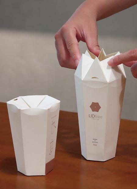 LIDfree Coffee Cups