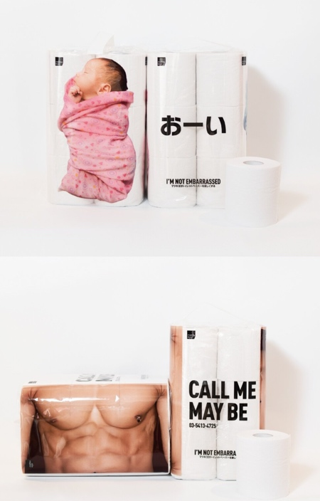 Matsukiyo Toilet Paper Packaging