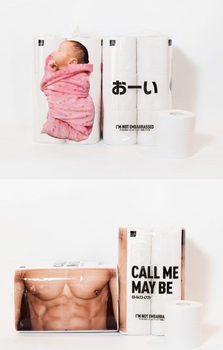 Matsukiyo Toilet Paper Packaging