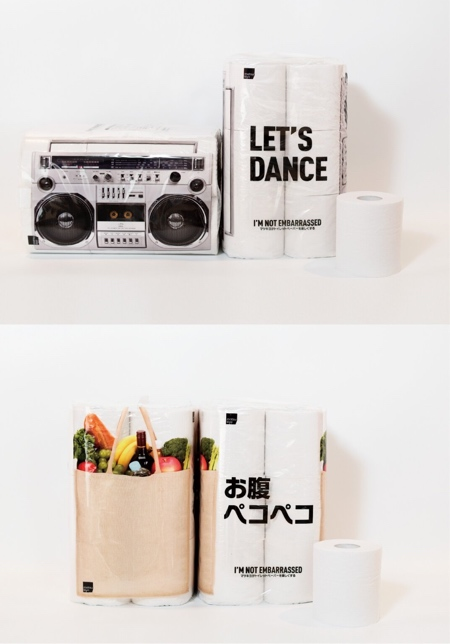 Creative Toilet Paper Packaging