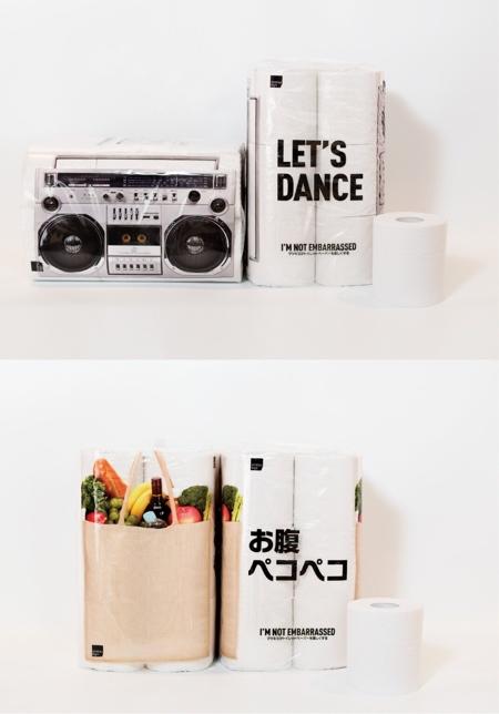 Creative Toilet Paper Packaging